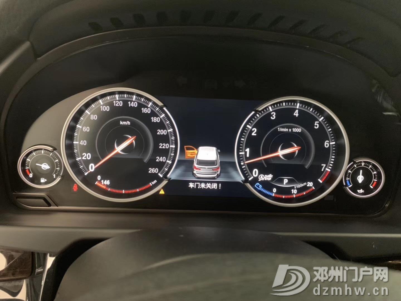 2018年宝马X5-3.0T - 邓州门户网|邓州网 - IMG_7064.JPG