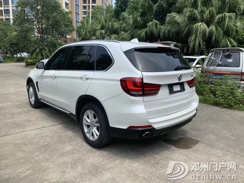 2018年宝马X5-3.0T - 邓州门户网|邓州网 - IMG_7063.JPG