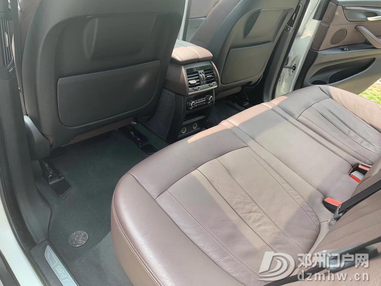 2018年宝马X5-3.0T - 邓州门户网|邓州网 - IMG_7066.JPG