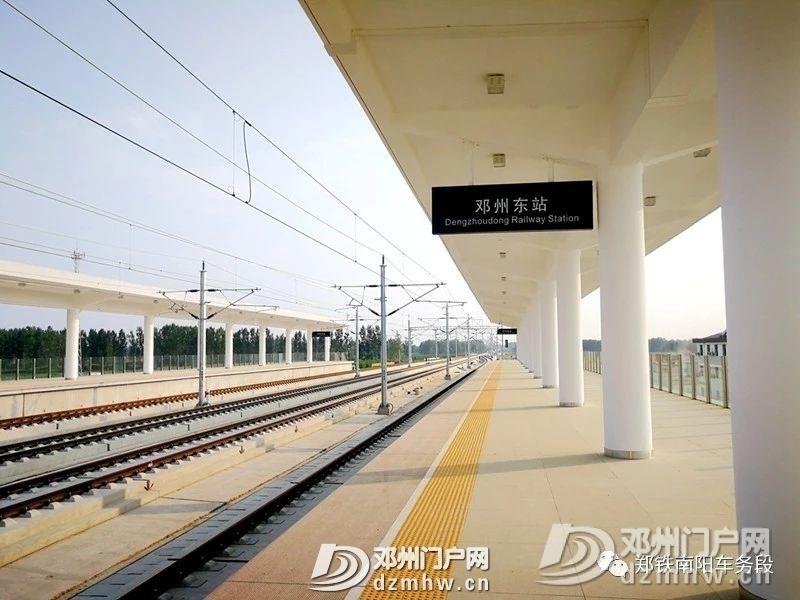 邓州西站昨日通车迎来首趟列车,邓州高铁东站进也即将通车! - 邓州门户网|邓州网 - 3a50a0b1ae2c648d6a42f04d14b6ad4e.jpg