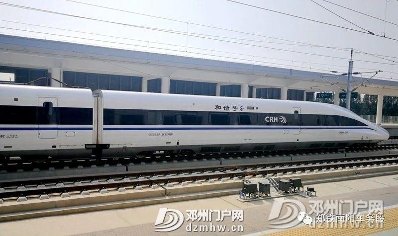 邓州西站昨日通车迎来首趟列车,邓州高铁东站进也即将通车! - 邓州门户网|邓州网 - c852ca92bb80915d77ad4aa978402adb.jpg