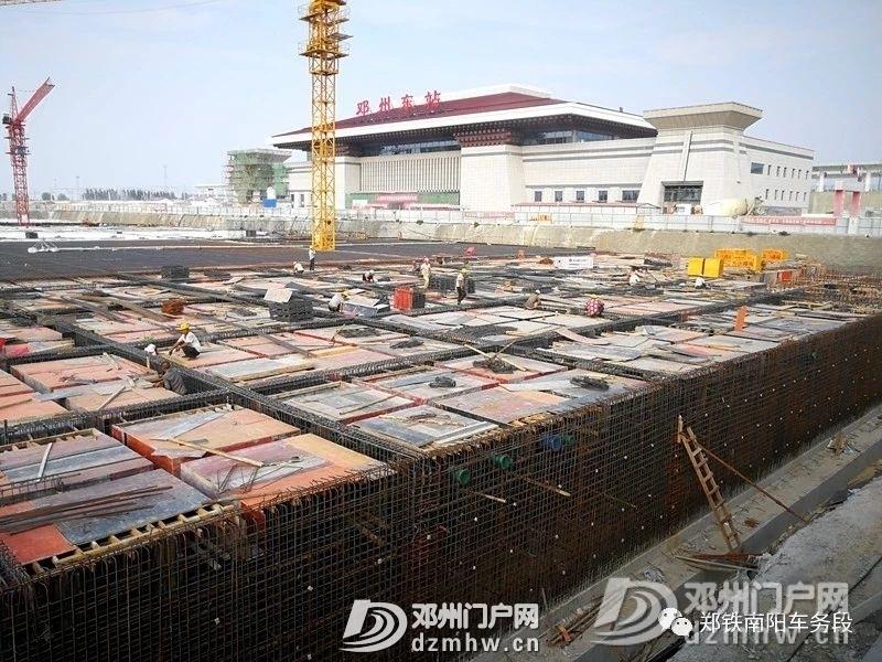 邓州西站昨日通车迎来首趟列车,邓州高铁东站进也即将通车! - 邓州门户网|邓州网 - ab62d4473e800abc433aa2e938c67958.jpg