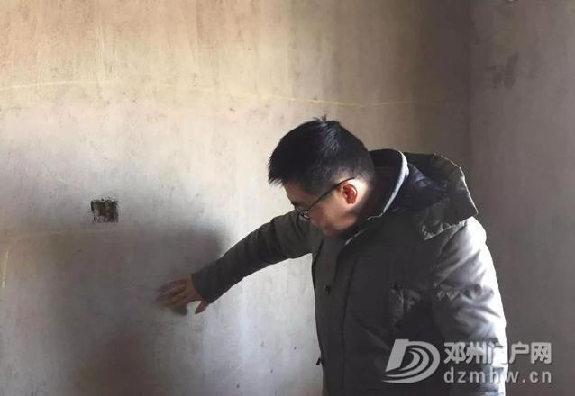 新房水泥砂浆墙面脱沙掉沙标号差,这种情况怎么解决?治沙灵解决方案 - 邓州门户网|邓州网 - 软文12图片2.jpg
