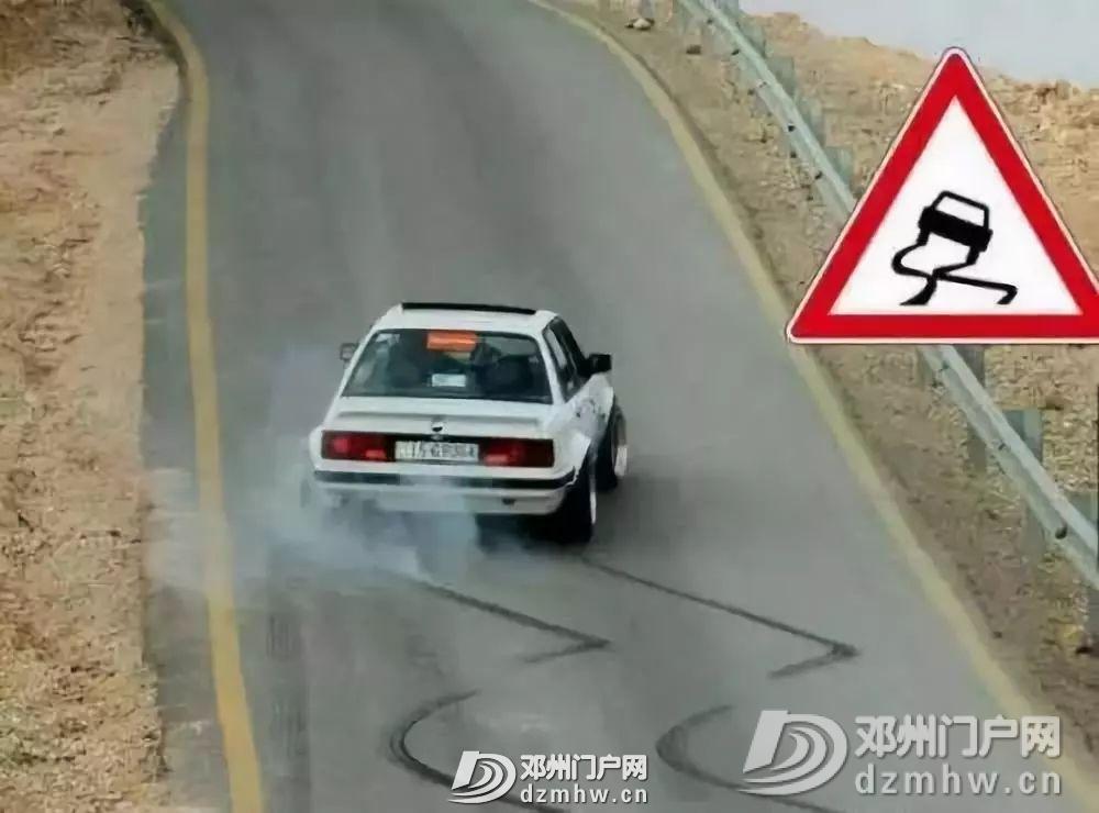 邓州司机看到南一环这个道路指示牌都蒙圈了!不信你看… - 邓州门户网|邓州网 - d3ecd934a3737d0e209522ee57f23f07.jpg