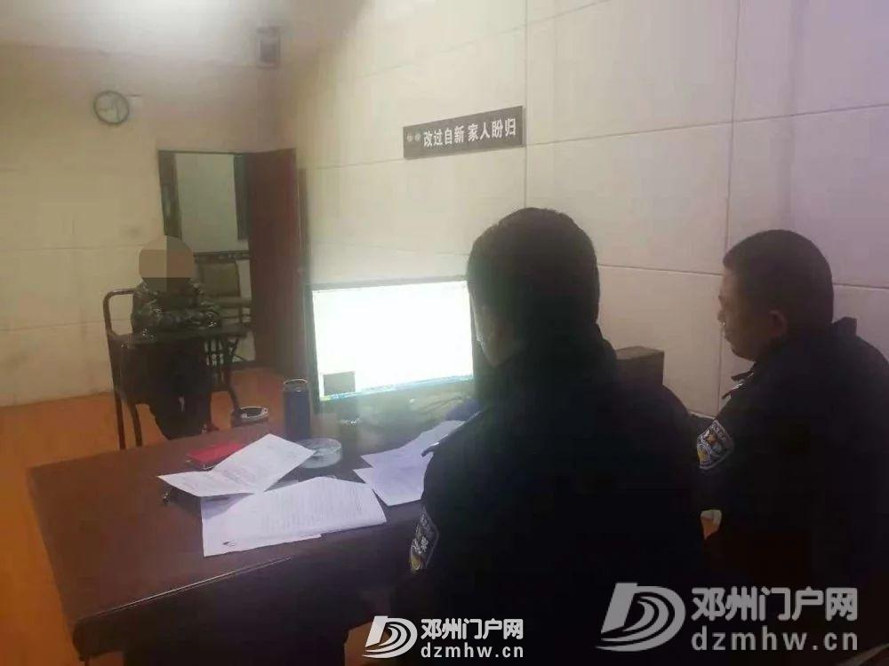 自作孽不可活!邓州一男子多次恶意拨打110被拘留 - 邓州门户网|邓州网 - 6a4afd225687ac1977fd34f665fd75c4.jpg