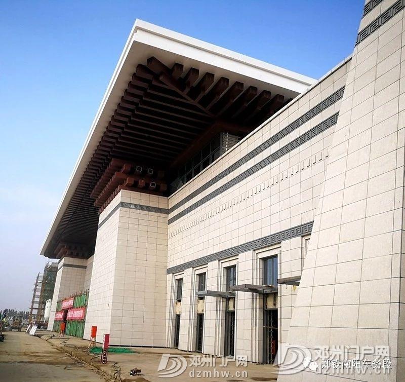 官方确定啦!邓州高铁将于2019年12月1日通车! - 邓州门户网|邓州网 - 0d06769da8c09f95ac34f76b607c60ad.jpg