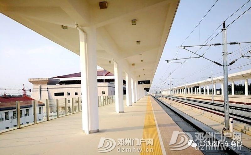 官方确定啦!邓州高铁将于2019年12月1日通车! - 邓州门户网|邓州网 - 985cf7248532a091e47e4472ef4e2e56.jpg