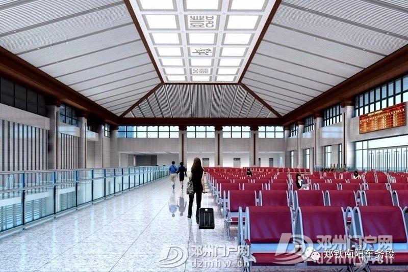 官方确定啦!邓州高铁将于2019年12月1日通车! - 邓州门户网|邓州网 - 271b68ae37f77065e1b69f7906a0f895.jpg