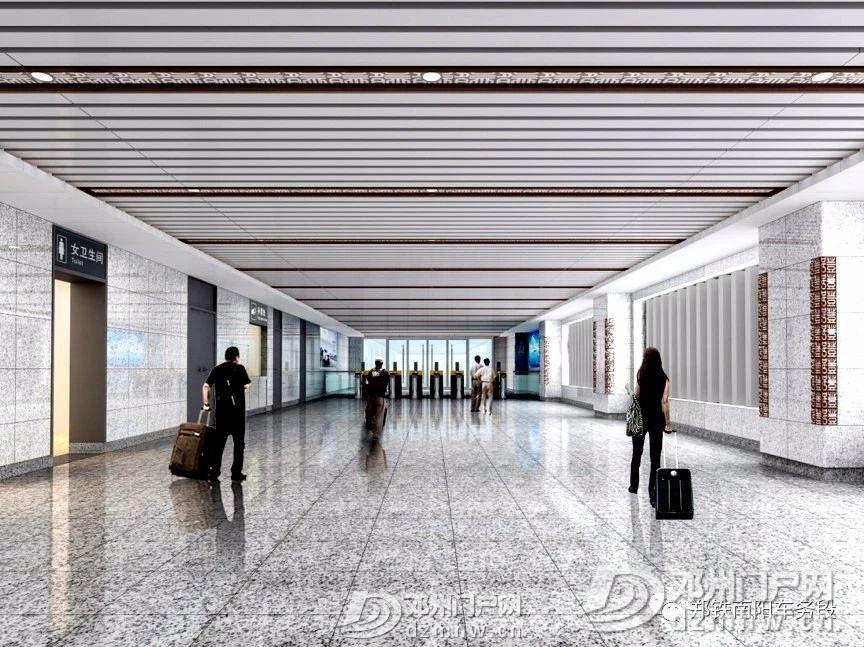 官方确定啦!邓州高铁将于2019年12月1日通车! - 邓州门户网|邓州网 - 8eecbf0f07be4bebe8e3784b7dc52186.jpg