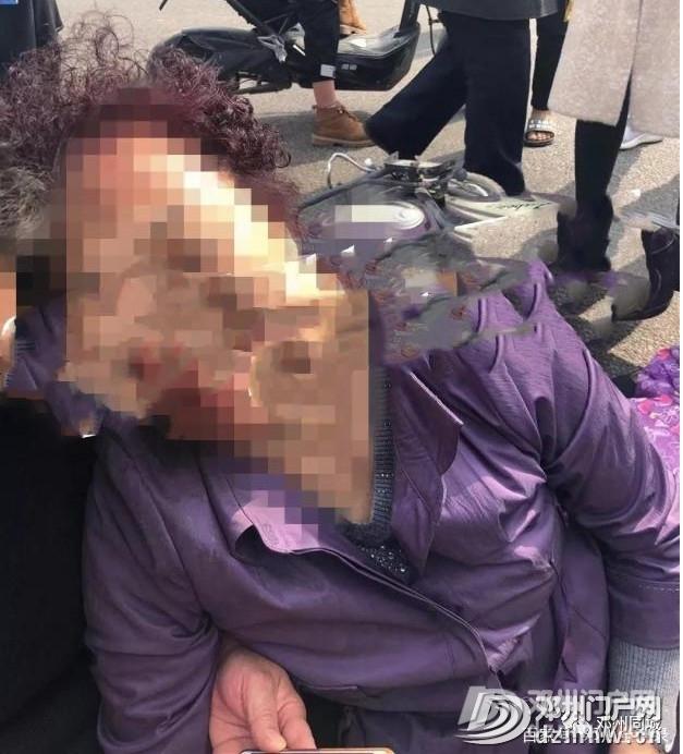邓州店子口发生车祸,女子当场摔倒晕迷/邓州十林发生严重车祸! - 邓州门户网 邓州网 - de81437a0b142ab706385ad9b42f01ca.jpg