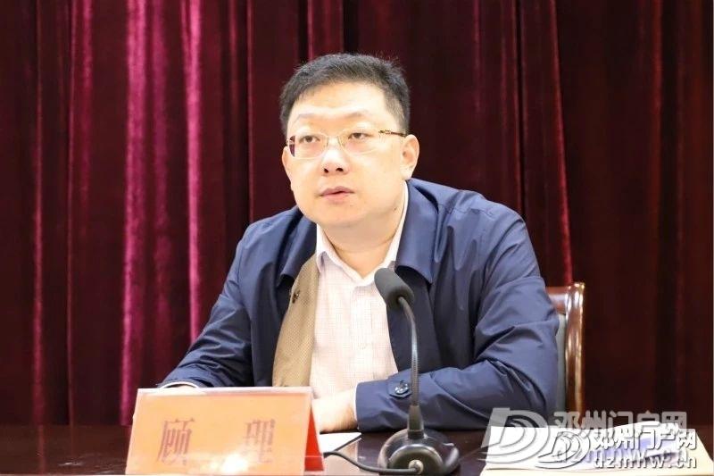 邓州市委八个巡察组对16个市直单位党组织及80个村展开巡察 - 邓州门户网|邓州网 - 25f3e61ec46356668fbff900ca0db6e0.jpg