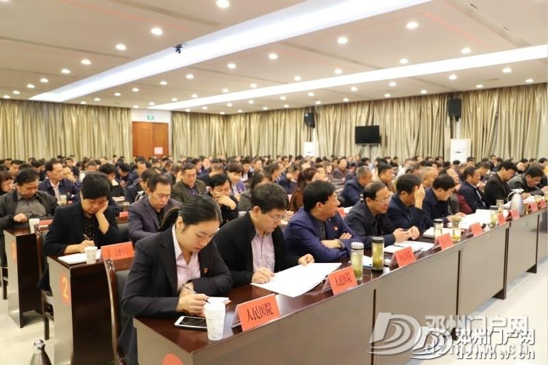 邓州市委八个巡察组对16个市直单位党组织及80个村展开巡察 - 邓州门户网|邓州网 - c744692f11e6e45036ec85f7634de4ca.jpg