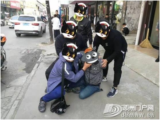 邓州仲景路某服装店门口,来了好多警察.... - 邓州门户网|邓州网 - dd4283392e2076e90abe429a5e7939eb.jpg