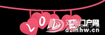 2020年仁爱台历宝宝评选大赛,你家宝贝离小明星只差一张照片的距离! - 邓州门户网|邓州网 - 4cf7c674b18a766b761ee046d54287c8.png