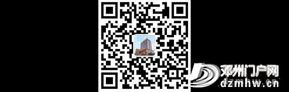 2020年仁爱台历宝宝评选大赛,你家宝贝离小明星只差一张照片的距离! - 邓州门户网|邓州网 - 2b860a519827c08598b4fe2d8584e301.png