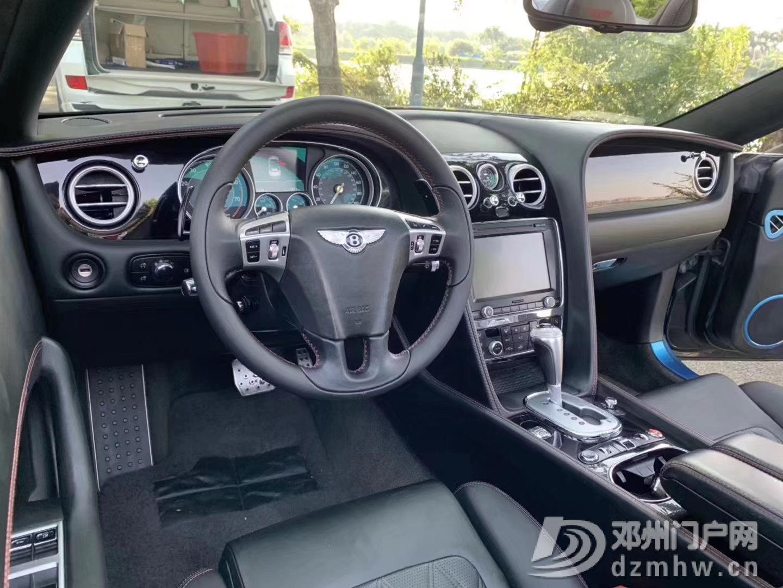 出售2016款宾利GTC-6.0T 敞篷版 - 邓州门户网 邓州网 - IMG_0333.JPG