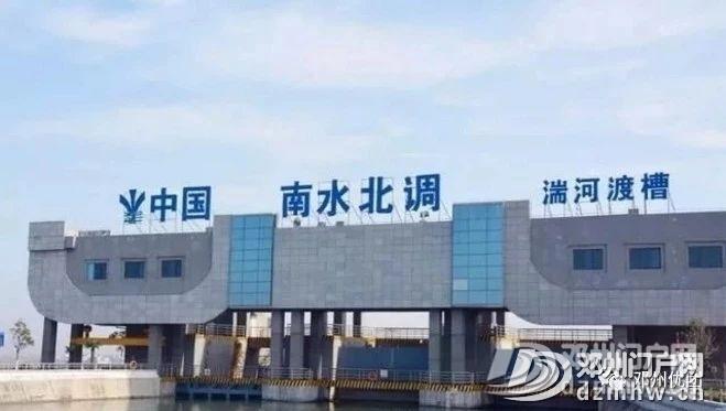 邓州计划新创建4A级景区一个,快看在哪里? - 邓州门户网|邓州网 - 4c4de21c76bb054f4c02d67990162f76.jpg