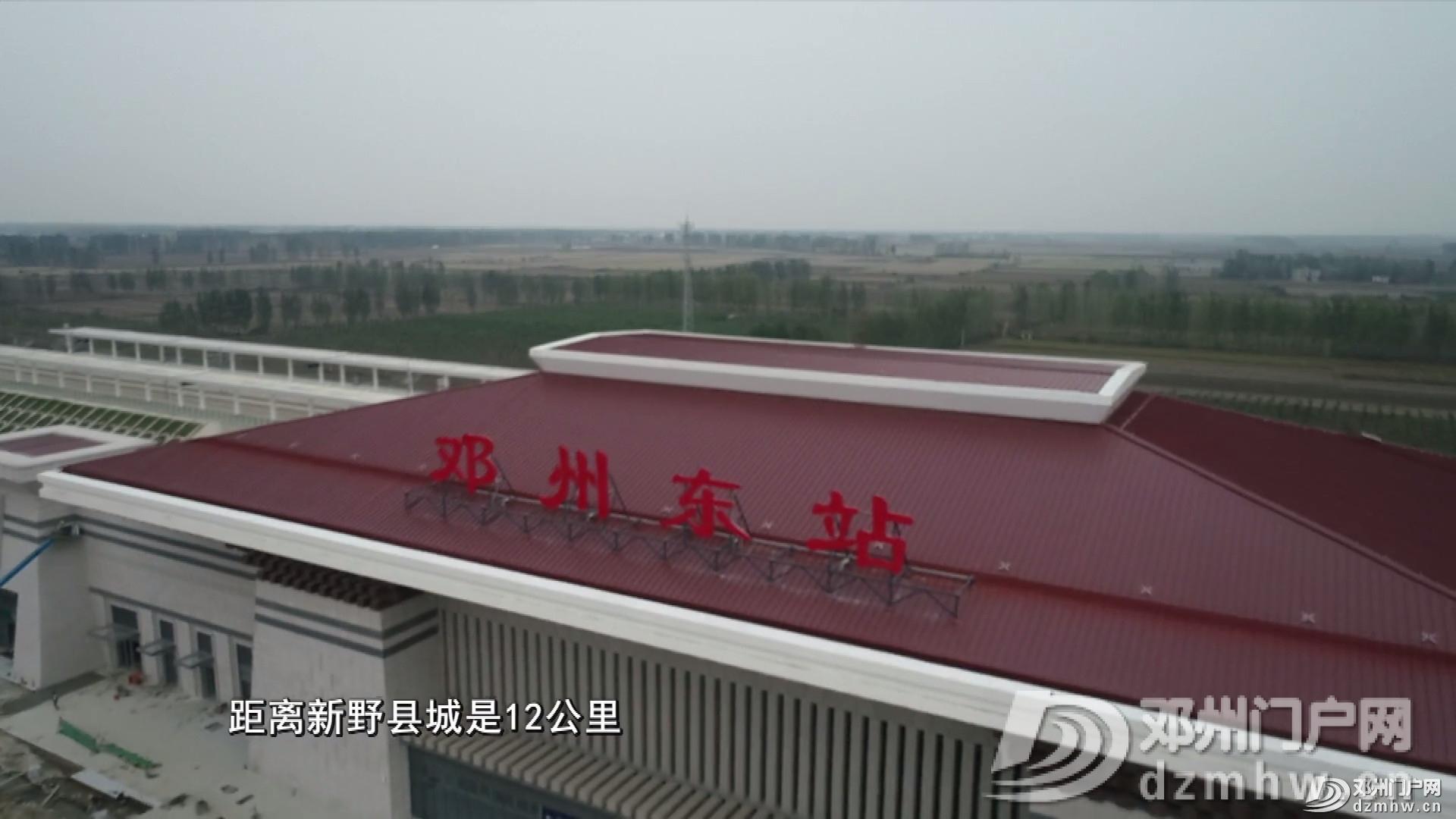 这里是邓州东站!年发送旅客将超过75万人... - 邓州门户网 邓州网 - dda4725c0fbceb3ebc7d43a247ed0ad9.jpg