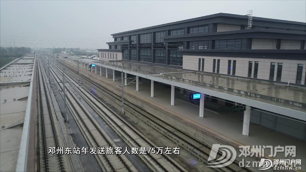 这里是邓州东站!年发送旅客将超过75万人... - 邓州门户网 邓州网 - a6c545b4972725ac578cd574227852ec.jpg