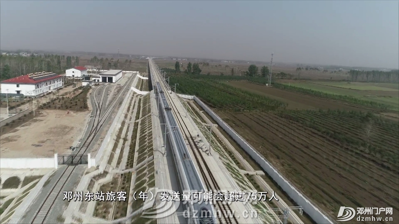 这里是邓州东站!年发送旅客将超过75万人... - 邓州门户网 邓州网 - e07656fa6a89da1e95b3bceaa7836834.jpg
