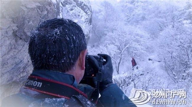 下雪啦!下雪啦!2019年河南第一场雪来啦! - 邓州门户网|邓州网 - 48ce0aa9a5ac77cdea487f708b19742f.jpg