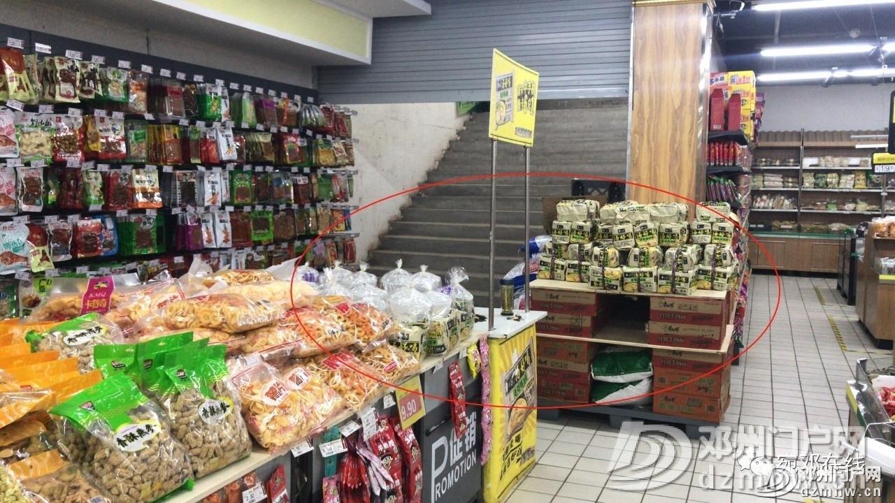 曝光!邓州某时代广场存在严重消防安全隐患,谁来监管? - 邓州门户网|邓州网 - 2436f01b71c0640ab90c95a2b4b84c43.jpg