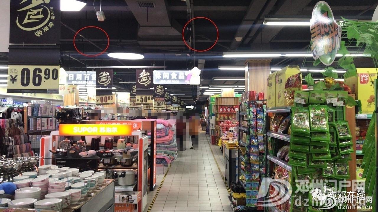 曝光!邓州某时代广场存在严重消防安全隐患,谁来监管? - 邓州门户网|邓州网 - deb59183456166df9b2946dd8ab20fc6.jpg