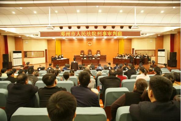 套路贷、非法拘禁、侵入住宅!邓州13人涉恶团伙被公开审理!