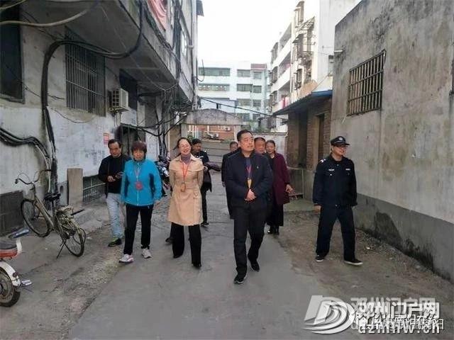 邓州校外培训安全检查组来了,严查校外辅导班! - 邓州门户网|邓州网 - 1c12d62f63c74bc16377d12cfaa66720.jpg