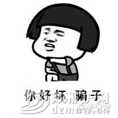 邓州家长请注意!你的班级群里可能混进了骗子! - 邓州门户网|邓州网 - 57977df20b8b771e999f8e548a52a2d5.jpg
