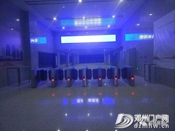 邓州高铁东站试运行列车时刻表来了,坐等12月1日首趟高铁! - 邓州门户网|邓州网 - 2a7eb7ee99774ebe095cebc66d0f2d97.jpg
