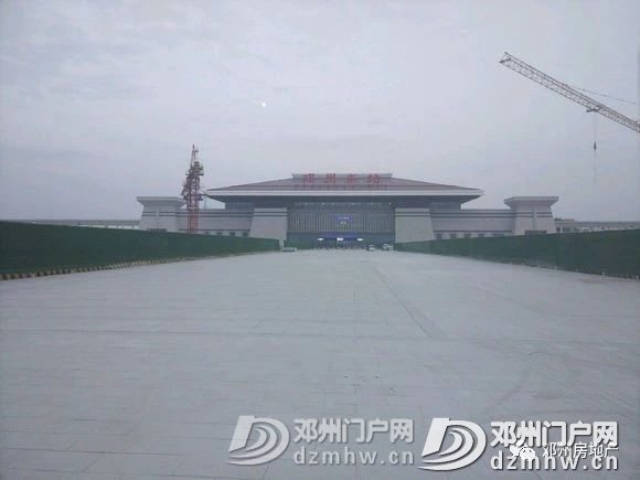 邓州高铁东站试运行列车时刻表来了,坐等12月1日首趟高铁! - 邓州门户网|邓州网 - d3eb28a4c24d67f212b947bbd241efbe.jpg