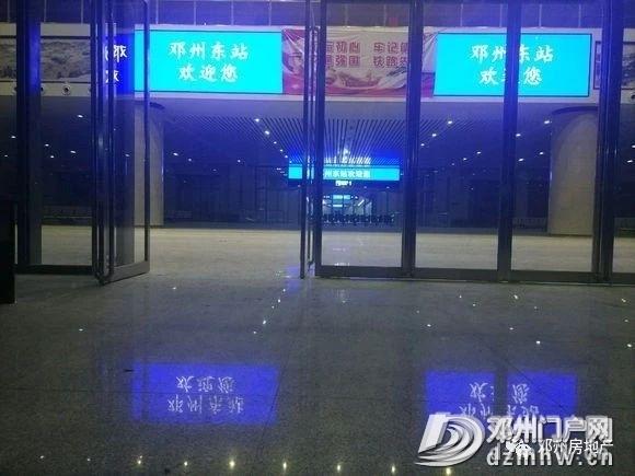 邓州高铁东站试运行列车时刻表来了,坐等12月1日首趟高铁! - 邓州门户网|邓州网 - b3b10400130295dd8b382b0ed424715c.jpg