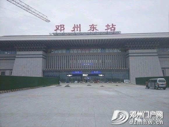 邓州高铁东站试运行列车时刻表来了,坐等12月1日首趟高铁! - 邓州门户网|邓州网 - 339857b78d7796dfaedaaf328f5b7530.jpg