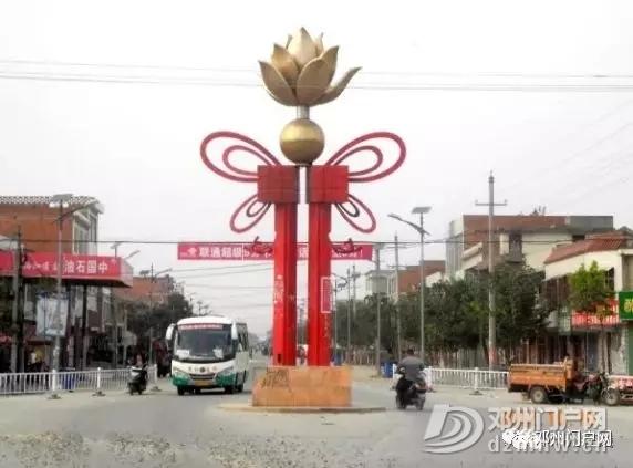 邓州都司镇的地标性雕塑—莲花标被风刮倒了!厉害了我的哥 - 邓州门户网|邓州网 - 640.webp4.jpg