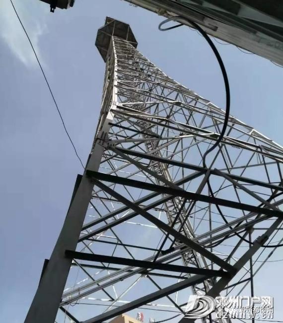 邓州水上楼又一标志性建筑即将被拆!它是...... - 邓州门户网|邓州网 - bb89b1d5d59cf79ed98e36b00a71b4fa.jpg