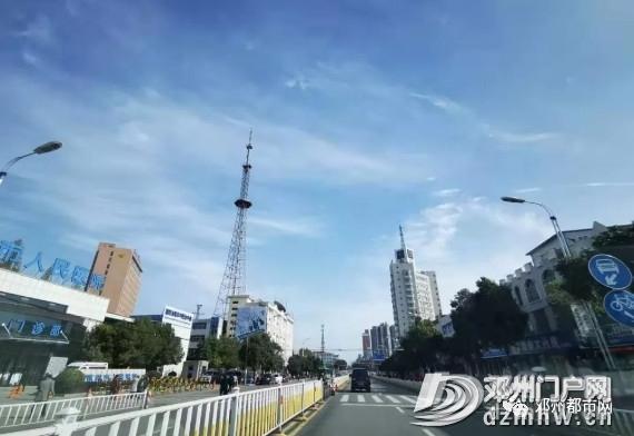 邓州水上楼又一标志性建筑即将被拆!它是...... - 邓州门户网|邓州网 - f4cddcc31e1e433cbde8ba67d788ca34.jpg