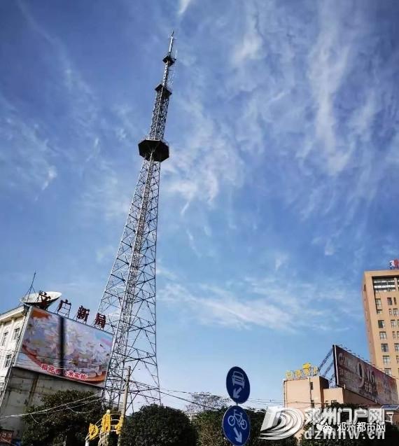 邓州水上楼又一标志性建筑即将被拆!它是...... - 邓州门户网|邓州网 - 65522e1fb227d16312c4dbc533d9d7a5.jpg