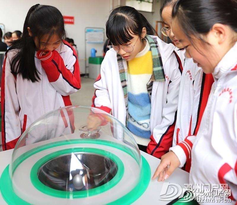 中国流动科技馆来啦!快带上孩子去看吧… - 邓州门户网|邓州网 - 3ab64d51edefe2673f81cb18545f88ec.jpg