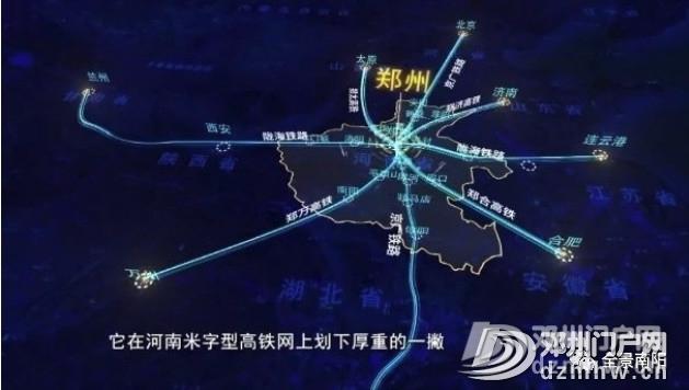 再过9天,郑万高铁河南段通车运营! - 邓州门户网|邓州网 - d740e7165eb1d8e371e157d1423b323a.jpg