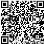 邓州市公益网络求职招聘会(2019年11月23日) - 邓州门户网 邓州网 - fb4d369a06b0f9da7d1cb2425194fda2.png