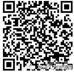 邓州市公益网络求职招聘会(2019年11月23日) - 邓州门户网 邓州网 - cd35c3709925223c4799ec39eb46fb45.png