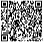 55370fcbdcbd5ba41a9d9cecc9e4c14b.png