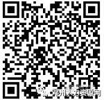 邓州市公益网络求职招聘会(2019年11月23日) - 邓州门户网 邓州网 - 55370fcbdcbd5ba41a9d9cecc9e4c14b.png