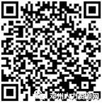ab32a69dfc27227470116db5de1c1127.png