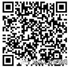 ca69a76508d2bd6309b60e5242c5785d.png