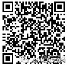 邓州市公益网络求职招聘会(2019年11月23日) - 邓州门户网 邓州网 - ca69a76508d2bd6309b60e5242c5785d.png