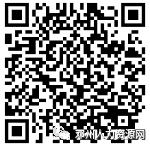 0ff8273582740b0316cab56c012535f2.png