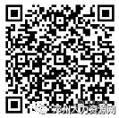 邓州市公益网络求职招聘会(2019年11月23日) - 邓州门户网 邓州网 - 2d7aaf78258f6fb68b32a0157641c779.png