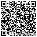 邓州市公益网络求职招聘会(2019年11月23日) - 邓州门户网 邓州网 - 97585637d2a2cc6baa59cf31a9f627fd.png